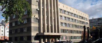 Арбитражный суд Архангельской области 1
