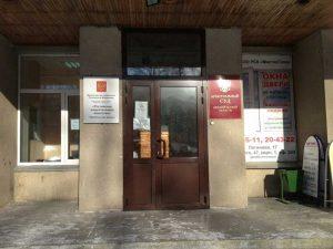 Арбитражный суд Архангельской области 2
