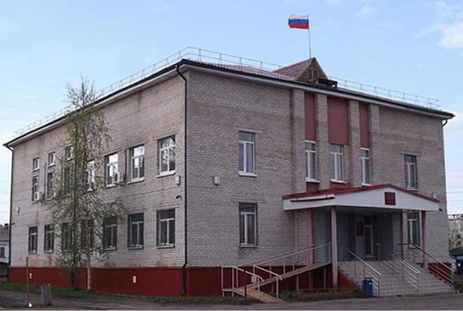 Холмогорский районный суд Архангельской области 1