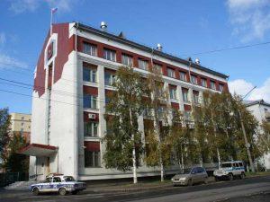 Исакогорский районный суд г. Архангельска 1