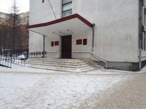 Исакогорский районный суд г. Архангельска 2