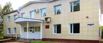 Коношский районный суд Архангельской области 1