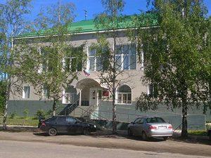Коряжемский городской суд Архангельской области 1