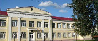 Котласский городской суд Архангельской области 1