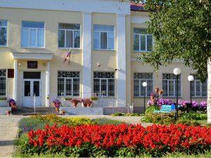 Котласский городской суд Архангельской области 2