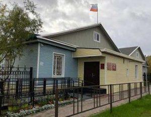 Нарьян-Марский городской суд Ненецкого автономного округа 1