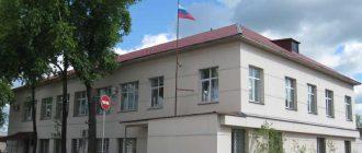 Няндомский районный суд Архангельской области 1