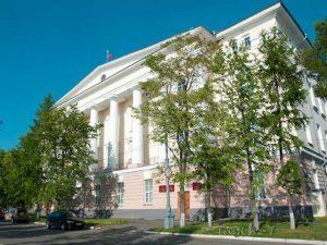 Октябрьский районный суд г. Архангельска 1