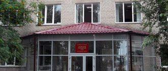 Онежский городской суд Архангельской области 1