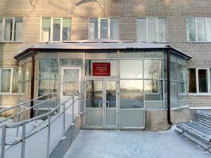 Онежский городской суд Архангельской области 2