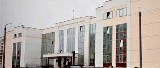 Северодвинский городской суд Архангельской области 1