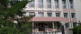 Соломбальский районный суд г. Архангельска 1