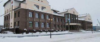 Суд Ненецкого автономного округа 1