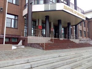 Суд Ненецкого автономного округа 2