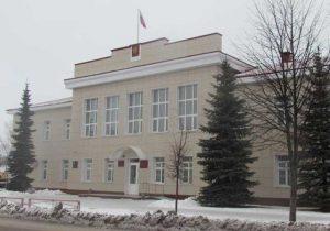 Вельский районный суд Архангельской области 1